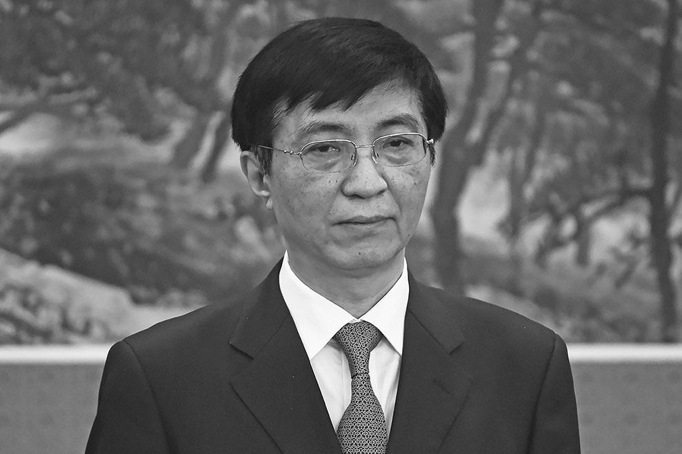 受中共常委王滬寧主管的黨媒,近期高調發表多篇反美及批判「投降派」的文章,矛頭直指習近平。(AFP)