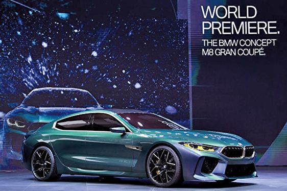 6月份寶馬集團(BMW Group)將向全世界推出最新車款BMW 8系列「Gran Coupe」。(CHRISTOF STACHE/AFP/Getty Images)
