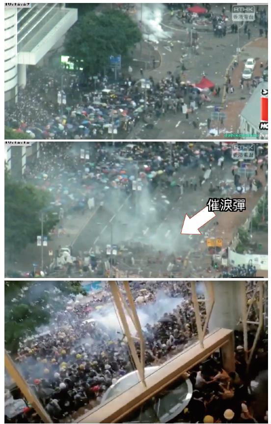 網上有影片顯示,6.12當日大批示威者在警方施放催淚彈時,被前後包抄在中信大廈外,警方更往人群的中央投射催淚彈,人群透過狹窄的玻璃門湧入中信大廈,情況十分危險。(影片擷圖)
