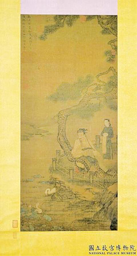 宋‧馬遠《王羲之玩鵝圖》,台北國立故宮博物院藏(公共領域)