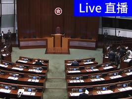 【直播】民主派議員黑衣悼反送中義士以及立法會大會