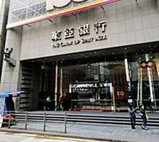 東亞銀行投資大陸房產減值25億