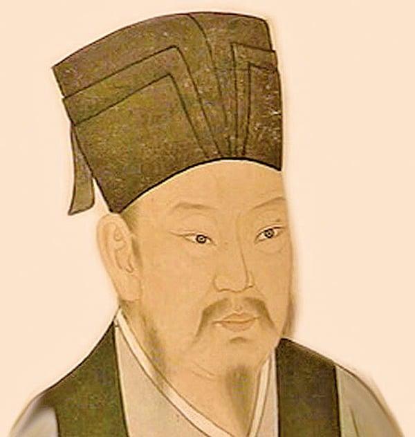 濂溪先生周敦頤,清宮藏畫(公有領域)