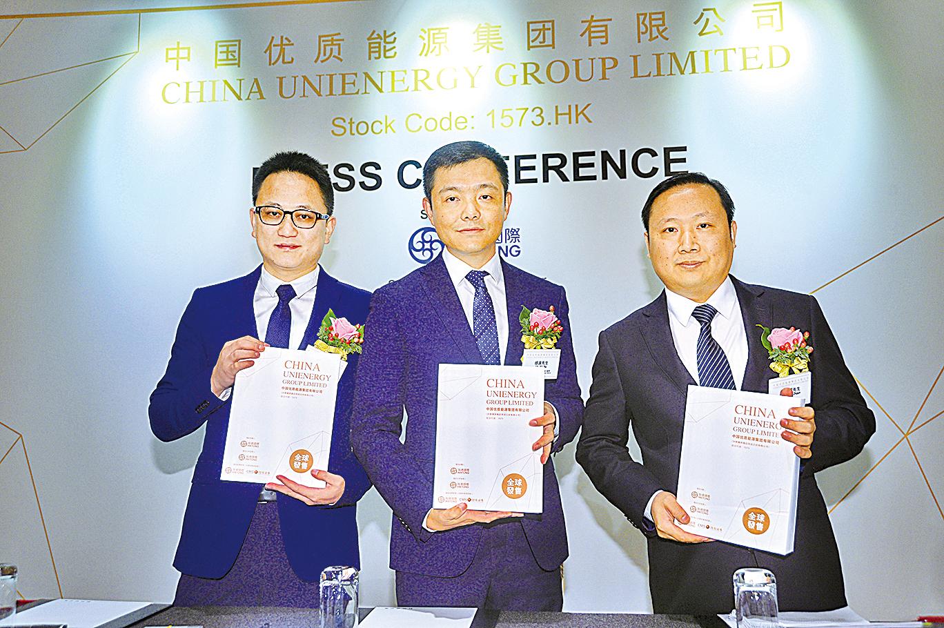 貴州省無煙煤生產商中國優質能源今起招股,入場費7,272元。(宋祥龍/大紀元)