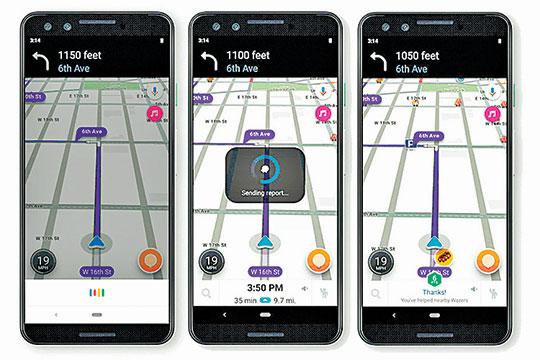 本周開始,在北美地區的Waze上可以使用語音助理——谷歌助手(Google Assistant)了。(Waze)
