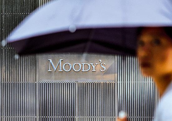 穆迪:港銀行體系前景仍負面