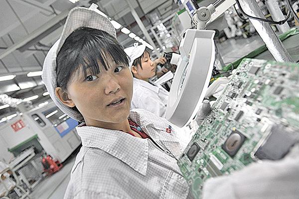 蘋果代工商鴻海在廣東深圳的一家工廠(Getty Images)