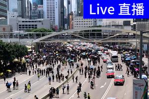 【6.21反送中直播】反送中行動升級 抗議民眾聚集堵塞馬路