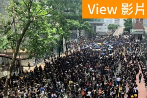 【6.21反送中影片】抗議民眾11點起離開立法會 佔據馬路前往警總