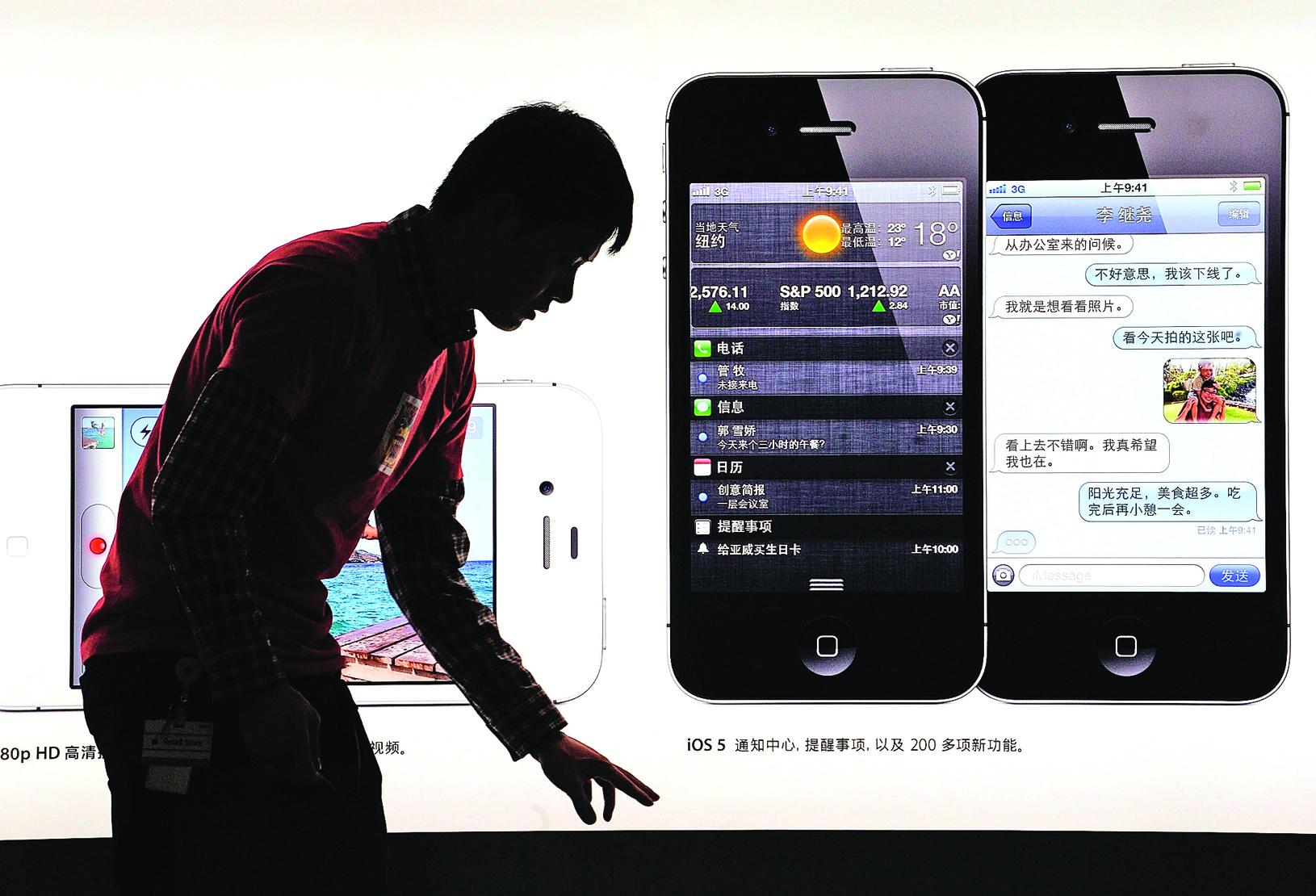 中共網信辦要求應用程式提供者對註冊用戶進行真實身份認證,並且保存用戶日誌信息60天。(Getty Images)