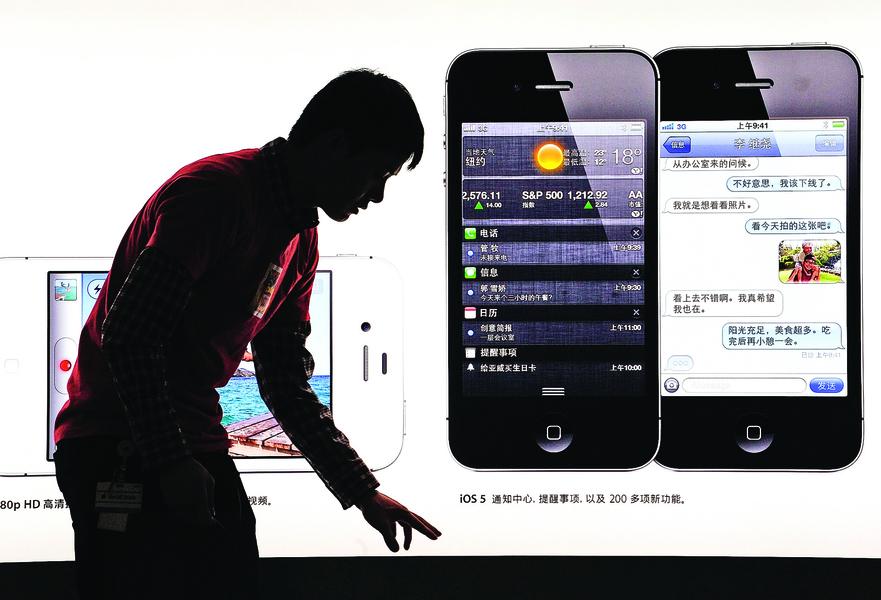 網控升級App需實名註冊