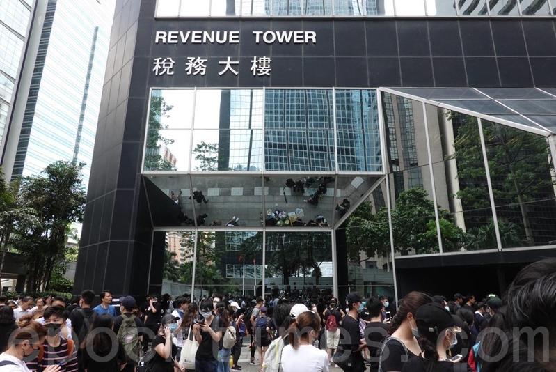 一批示威者在稅務大樓外聚集。(反送中已核實資訊頻道圖片)