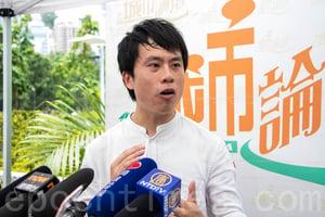 三十多位前官員政界名人促撤惡法