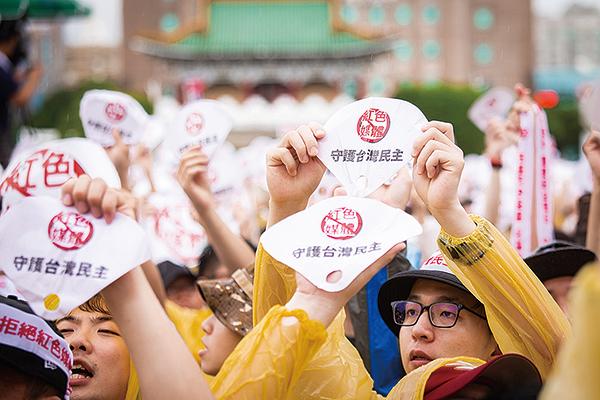 縱使下著大雨仍難阻數以十萬計台灣人集會抗議中共紅色媒體滲透台灣,報道假新聞消息,威脅台灣民主自由。(台北記者站)