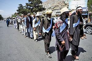 專家解讀 塔利班代表團訪華