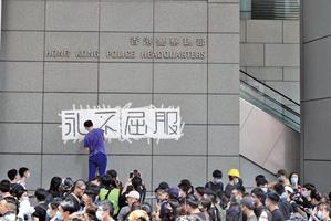 學者:香港示威活動已綁住中共雙臂