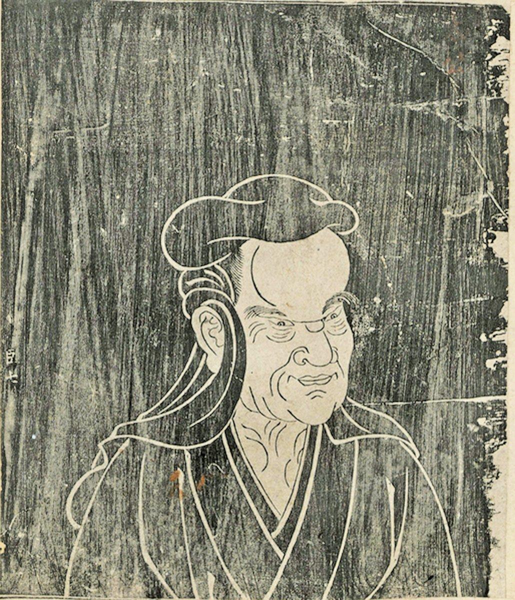 姜太公像(公有領域)