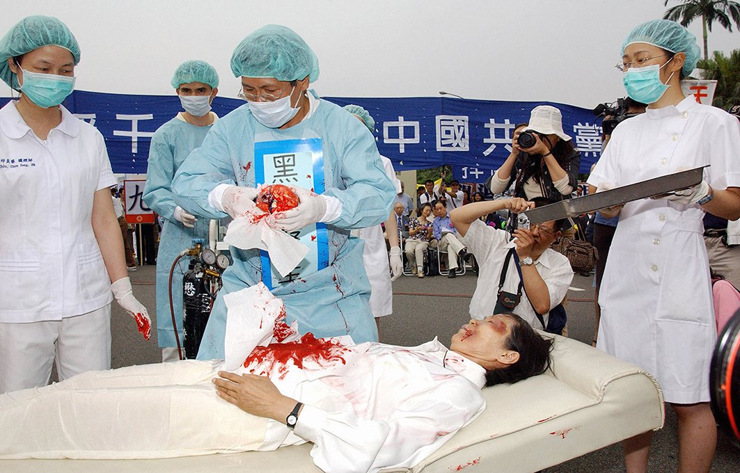 台北法輪功學員在街頭演示中共活摘器官。(Getty Images)