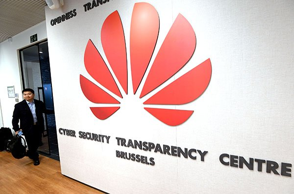 圖為華為在歐盟總部所在的比利時布魯塞爾開設的網絡安全中心。(Getty Images)