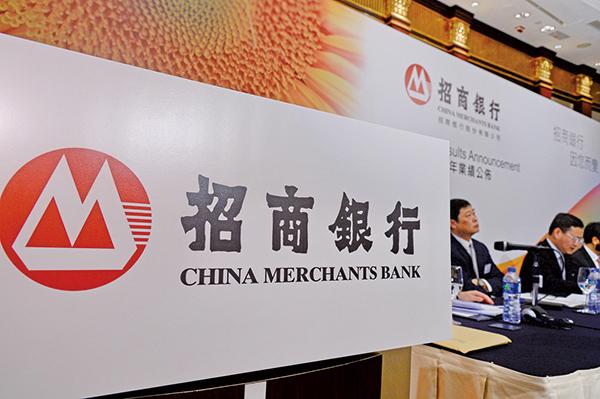 招商銀行等三家大型中資銀行在對北韓反制裁的調查中,因拒絕配合傳票要求,已遭美國法官裁定蔑視法庭。(宋祥龍/大紀元)