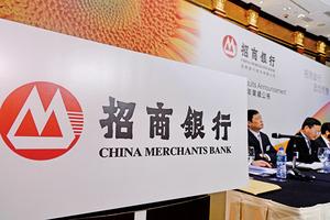 三中資銀行替北韓洗錢 或遭美懲罰