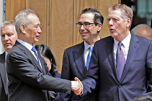 中美貿易代表 習特會前通電話