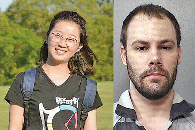 章瑩穎被綁架致死案6月23日在伊州北區聯邦法庭進行結案陳詞,陪審團經討論後判定被告克里斯滕森罪成。(大紀元資料庫)
