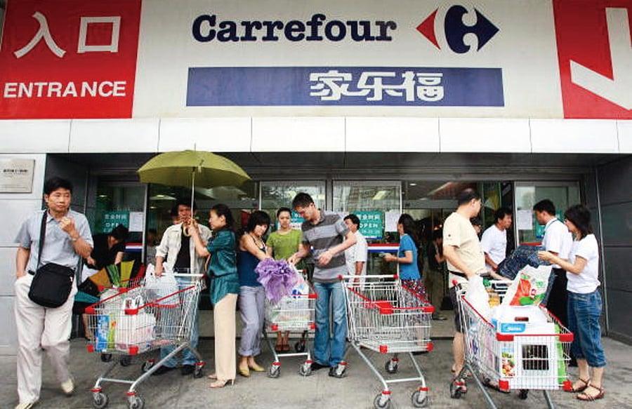 家樂福宣布退出中國 八成業務出售蘇寧易購