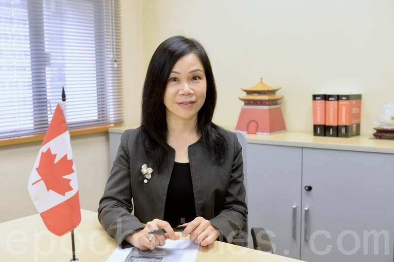 加拿大雷立得移民事務所律師陳小儀。(宋碧龍/大紀元)