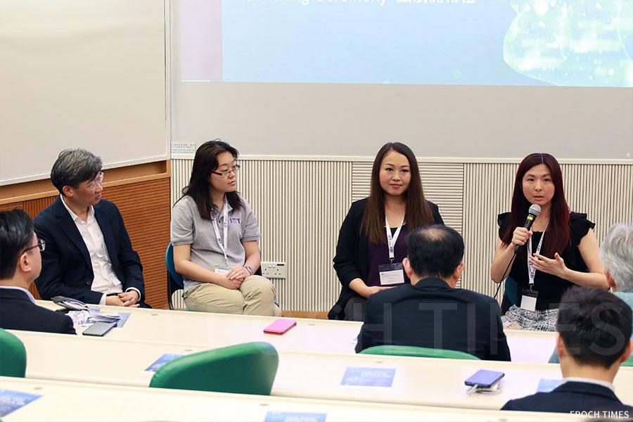 嘉賓就「香港女性工程師的發展」為題進行座談會。(陳仲明/大紀元)