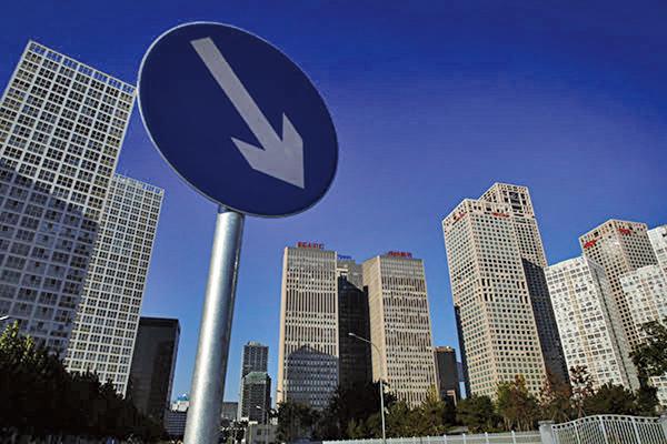 牛津新報告:全球樓市現裂縫 中國首當其衝