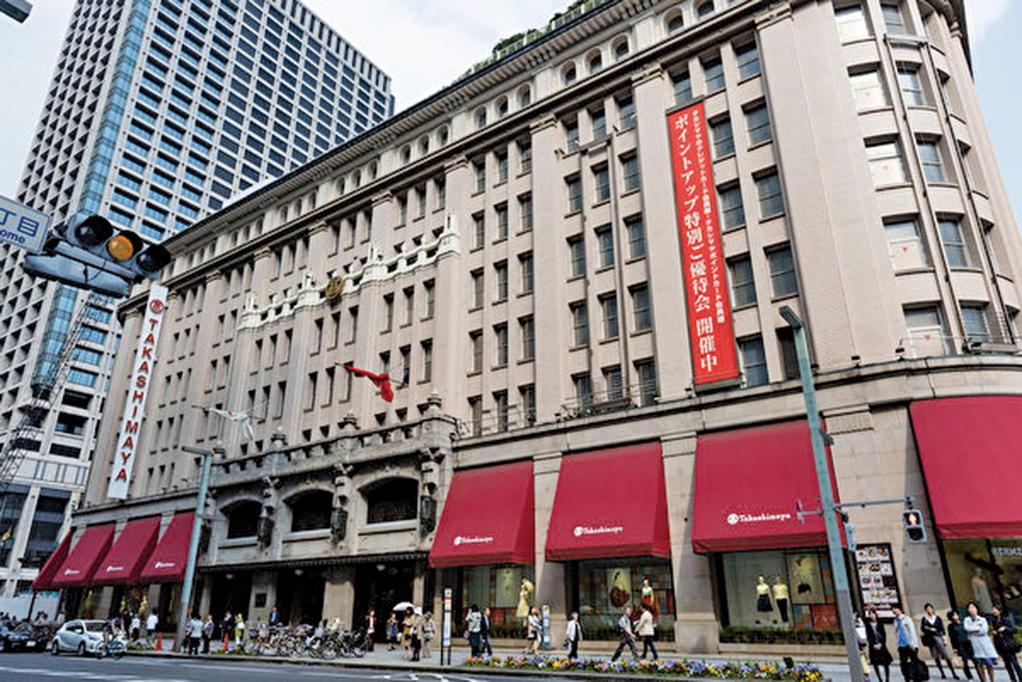 日本百貨連鎖高島屋(Takashimaya)將於今年8月關閉在上海的旗艦店。圖為日本東京的高島屋。(大紀元)