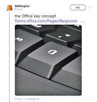 Win鍵不夠用 微軟考慮增Office鍵