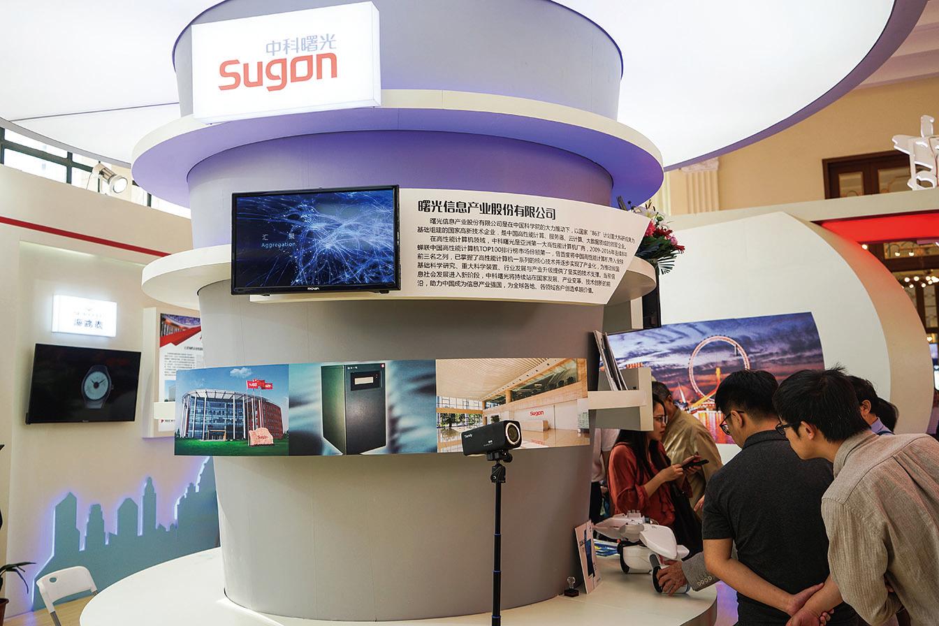 就在習特會前夕,美國商務部於21日把中科曙光(Sugon)和其它四家中國超級電腦公司和機構列入出口管制黑名單。圖為2018年5月,上海一博覽會上的中科曙光攤位。(大紀元資料室)