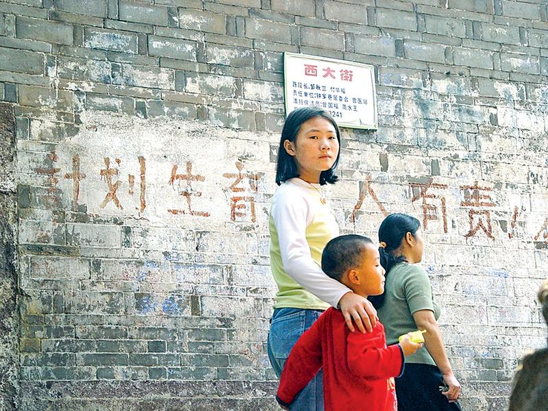 江西臨川小巷土牆上的計劃生育宣傳標語。 (大紀元資料室)