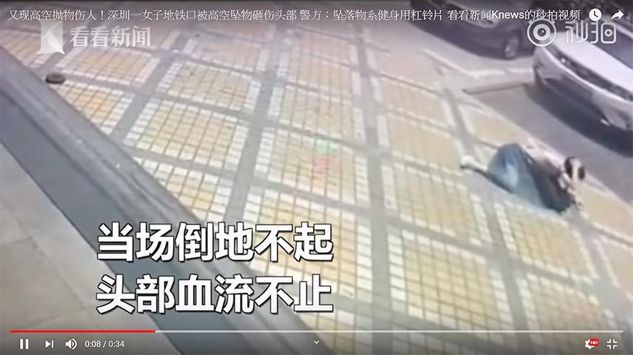 高空拋磚 北京朝陽一小區一周發生三次