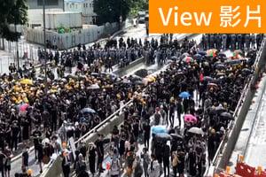 【七一遊行影片】反送中民眾於遊行前幾小時已在金鐘與警方對峙