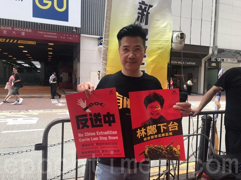 【七一遊行】政界籲港人再上街:向中共強權打壓說不