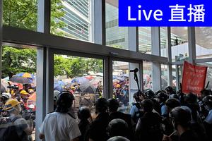 【七一遊行直播】部分示威者突然衝擊立法會