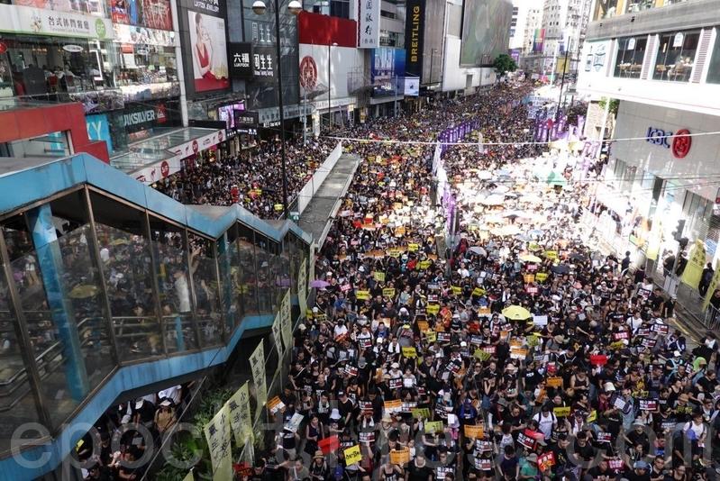 香港近期「反送中」集會遊行資料照。 (余鋼/大紀元)