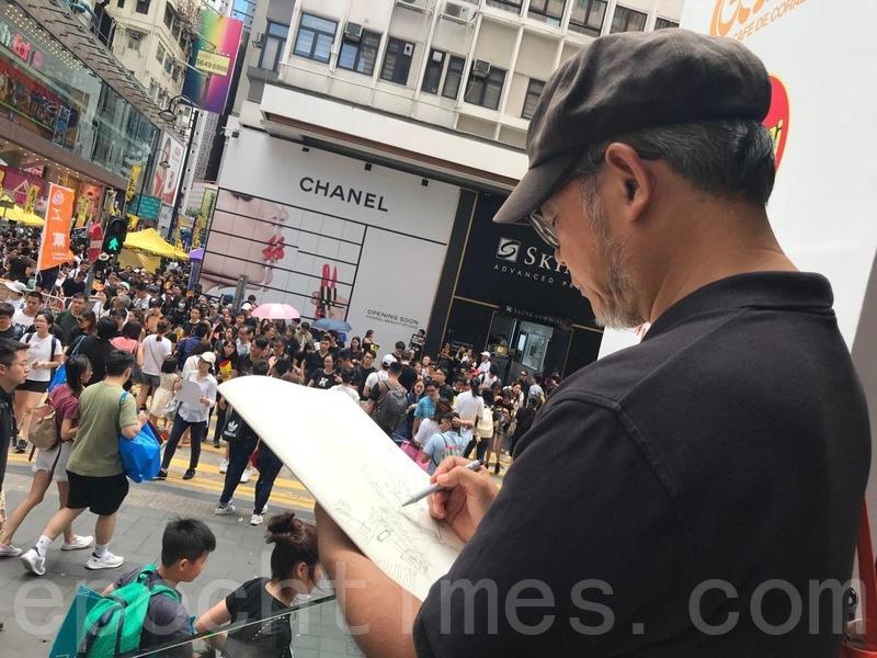 【七一遊行】各行各業上街反送中 畫家用筆紀錄七一大遊行