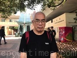 【七一遊行】程翔:林鄭仗著中共撐腰無視民意