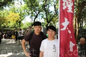 【七一遊行】青年學子反送中 「爭取屬於自己的香港」
