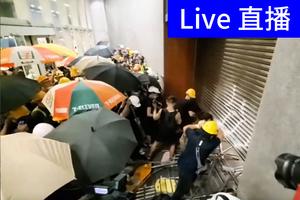 【七一反送中直播】抗議民眾衝破示威區 佔領立法會