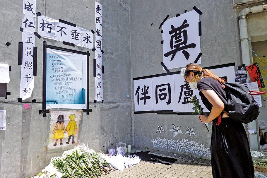 早前有數人因「反送中」失去生命,有市民在立法會外設立悼念處。(余鋼/大紀元)