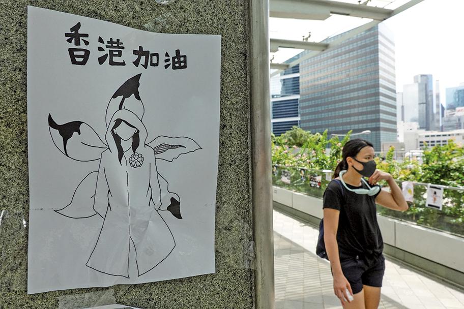 示威者在立法會附近天橋上貼上打氣標語。(余鋼/大紀元)