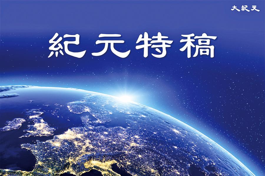 中國共產黨是邪教組織