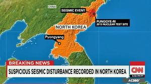 北韓發生地震 官方稱氫彈試驗
