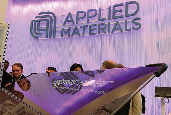 傳美應用材料公司 擬斥23億併購日本國際電氣