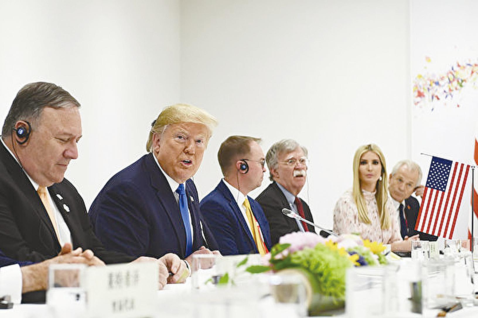 日本大阪,G20峰會上的一次餐會。(Brendan Smialowski/AFP)